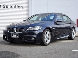 BMW 5シリーズ 523i Mスポーツ 認定中古車 ACC 純正ナビ 純正地デジ