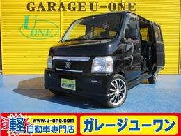 ホンダ バモス 660 L スタイリッシュパッケージ キーレス 社外AW