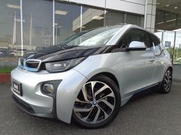 BMW i3 レンジエクステンダー 装備車 SuiteLEDヘッドACC禁煙1オナ認定中古車