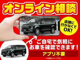 ご覧頂きありがとうございます。当店は「北海道三菱」です。お気軽にお問い合わせ下さい。電話『011-661-3101』です。また、「在庫確認・見積依頼」からでも簡単に可能です。