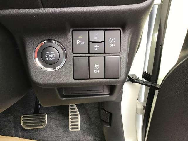 スマートスイッチでエンジンの始動が簡単です。予防安全機能も付いていて安心です!