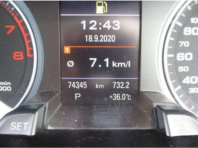 走行距離74345km