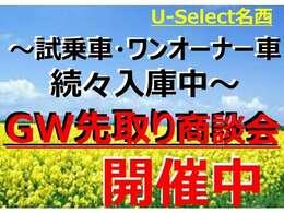 当社試乗車 禁煙でかナビ VXU-205FTi CD録音 フルセグ BTaudio SD DVD SD  CD RカメラETCステリモ センシング シートアジャスター 電格ミラー フルオートA/C