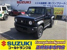 スズキ ジムニーシエラ 1.5 JC 4WD 新車有りキーフリーLED盗難防止システム