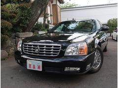 キャデラック ドゥビル の中古車 DHS 東京都品川区 198.0万円