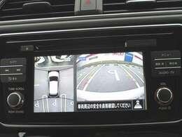 EV専用のカーウイングス対応ナビゲーション!音楽録音・DVD再生・フルセグTV機能付♪最新の充電スポットも表示してくれるので遠方でも安心です!
