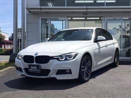 BMW 3シリーズ 320d Mスポーツ エディション シャドー ACC/黒革シート・ACC・電動シート
