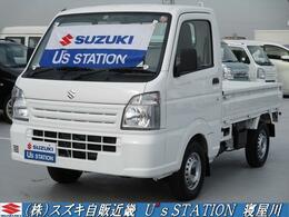スズキ キャリイ 660 KCスペシャル 3方開 新車保証継承/3AT/3方開/リースアップ