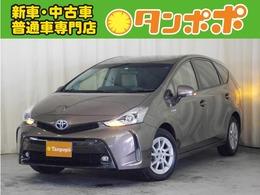 トヨタ プリウスα 1.8 S 7人乗り 純正SDナビ/フルセグTV