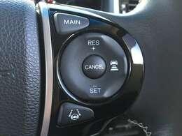 「レーダークルーズコントロール」先行車に追いついた際には安全な車間距離を保ちながら、先行車の車速に合わせて追従できるので、ラクラク運転です☆