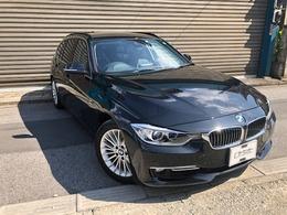 BMW 3シリーズツーリング 320i ラグジュアリー