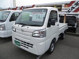 ダイハツ ハイゼットトラック 660 スタンダード 3方開 届出済未使用車 メーカー保証付