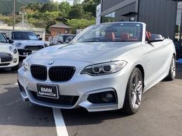 BMW 2シリーズカブリオレ 220i Mスポーツ ワンオーナー 禁煙車