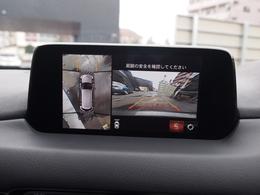 360°モニターで運転に不安な方もしっかりサポート!