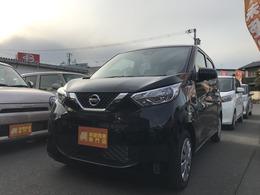 当店では届出済未使用車を中心に長野県下最大級の200台を在庫しております!