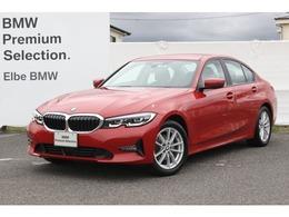 BMW 3シリーズ 320d xドライブ ディーゼルターボ 4WD プラスPKG コンフォートPKG 17AW ACC