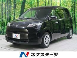 トヨタ スペイド 1.5 G 純正SDナビ フルセグTV 禁煙車 Bluetooth