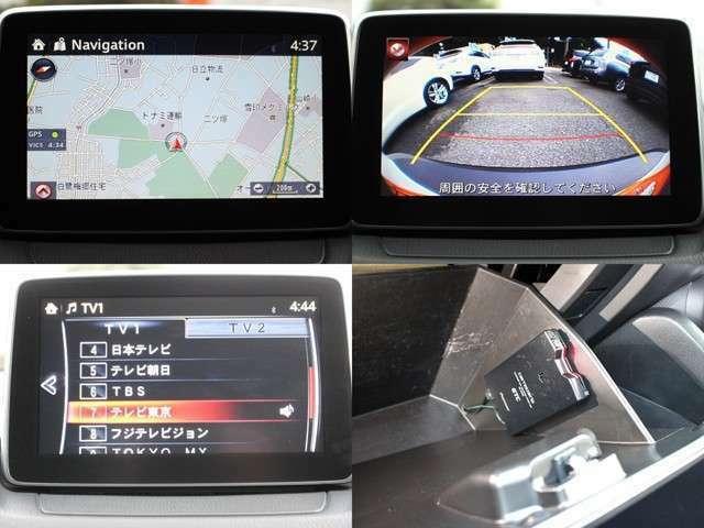 【地デジ視聴可能】純正ナビ搭載ですので道に迷うことなく楽しくドライブ!Bカメラも装備しており駐車もラクラクです★