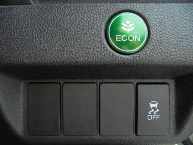 VSA搭載でクルマの横滑りを制御し、「走る曲がる止まる」の全領域でクルマの安定性を確保します!環境とお財布に優しいエコスイッチもついています☆