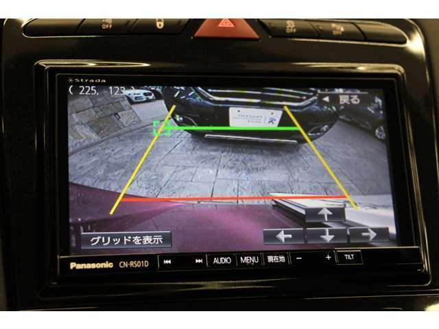 バックカメラはリバース連動で切り替わります。