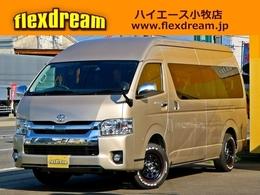 トヨタ ハイエース 2.7 グランドキャビン 4WD ナビ モニター アルミ