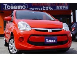 トヨタ パッソ 1.0 X Lパッケージ キリリ メモリーナビ/地デジ/バックカメラ/HID