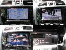 メモリーナビ・フルセグTV・バックカメラ・DVD再生・Bluetooth