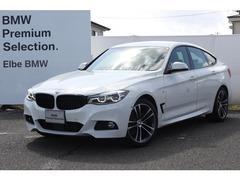 BMW 3シリーズグランツーリスモ の中古車 320d xドライブ Mスポーツ ディーゼルターボ 4WD 大阪府貝塚市 388.0万円
