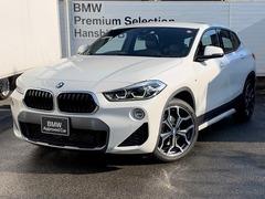 BMW X2 の中古車 sドライブ18i MスポーツX DCT 兵庫県西宮市 338.0万円