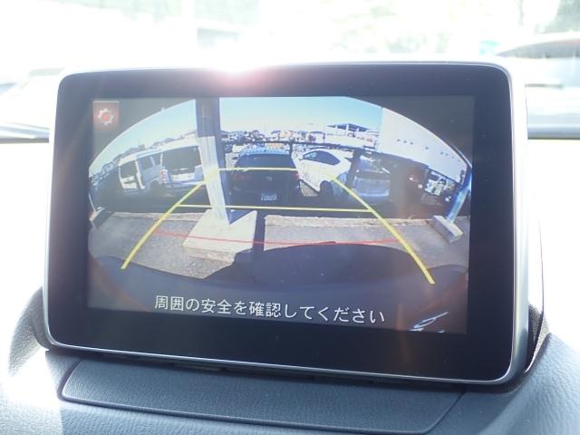 後退や車庫入れが苦手な方でも安心して下さい!バックカメラ付きですからラクラク車庫入れ、焦る事が減り安心です。