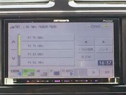【純正メモリナビ】運転がさらに楽しくなりますね!!  ◆DVD再生可能◆フルセグTV◆Bluetooth機能あり