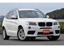 BMW X3 xドライブ20d ブルーパフォーマンス Mスポーツパッケージ ディーゼルターボ 4WD ディーゼル ナビ TV ETC