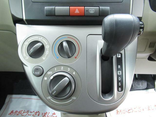 ダイハツ認定U-CARは、「車両状態証明書」「約60項目の徹底点検・整備」「内装の徹底清掃と洗浄」「もしもの時の1年間無償保証」が全車に付いています!