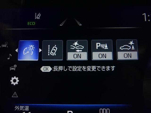 マルチインフォメーションディスプレイ、運転に必要な情報をメーター内の大型液晶画面に表示します。