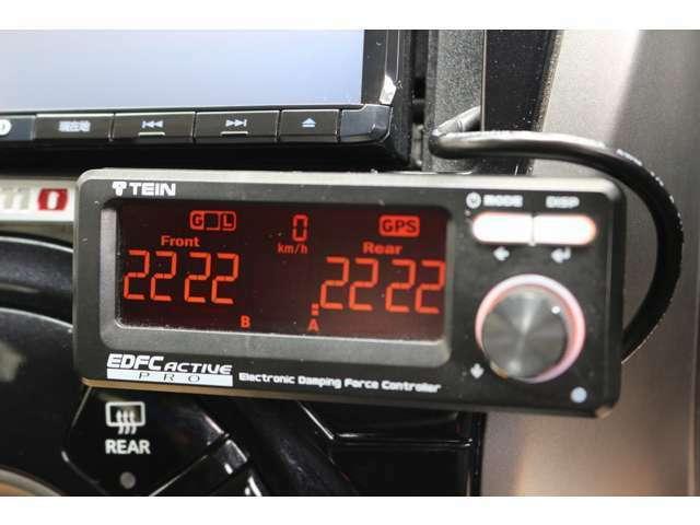 ☆EDFC ACTIV PRO減衰力調整コントローラ付き!スイッチ一つで調整が可能です!