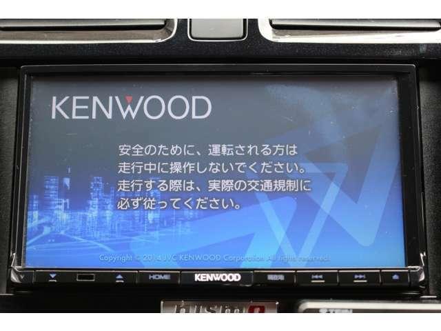 ☆ケンウッドSDナビ付き!(DVD再生・ワンセグT・CD・USB接続)