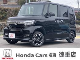 ホンダ N-BOX カスタム 660 G L ターボ ホンダセンシング 届出済み未使用車 両側電動ドア ETC