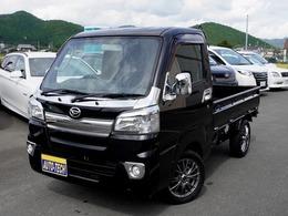 ダイハツ ハイゼットトラック 660 エクストラ 3方開 4WD 5MT 車検4年3月