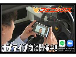 インターナビTV☆Bカメラ☆HID☆オートライト☆フォグ☆パドルシフト☆