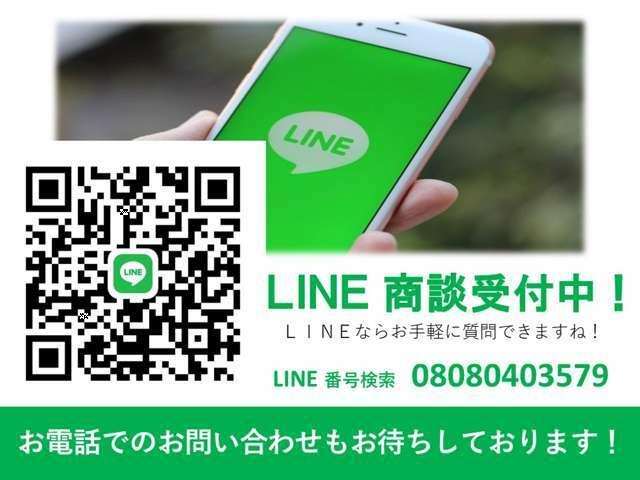 Aプラン画像:【LINE商談受付中】LINEからでも商談が可能です♪遠慮なさらずドシドシご質問ください♪そのままご契約も可能です♪遠方契約実績も多数ございます♪LINE IDは【08080403579】になります♪ご連絡お待ちしております♪