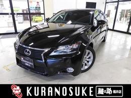 レクサス GS 250 Iパッケージ サンルーフ 純正ナビ・TV クルコン