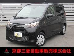 三菱 eKワゴン の中古車 660 G 京都府京都市南区 125.0万円