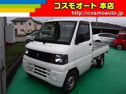 日産 クリッパートラック 660 4WD