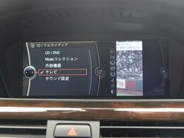 地デジTVご視聴可能です!ドライブ中も退屈しない、嬉しいオプションです!
