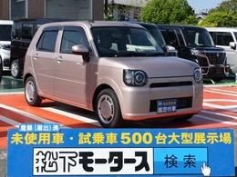 ダイハツ ミラトコット 660 X SAIII プッシュボタンスタート ディーラー試乗車
