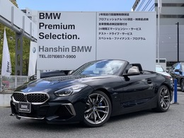 BMW Z4 M40i アイボリー革ハーマンカードン1オーナー