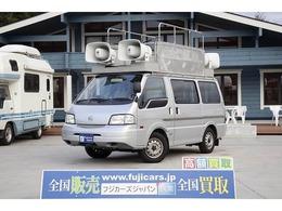 日産 バネット 1 放送宣伝車 選挙カー 4スピーカー マイク