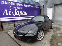 BMW Z4 の中古車 ロードスター2.5i 北海道札幌市北区 72.8万円