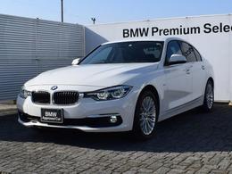 BMW 3シリーズ 318i ラグジュアリー 黒革 純正ナビ 純正Bカメラ LEDライト