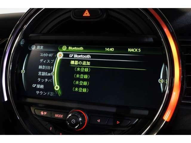 ご納車後は、日本全国のMINI正規ディーラーにて保証整備、一般整備、点検整備、車検整備をお受けいただけますのでご安心下さい。